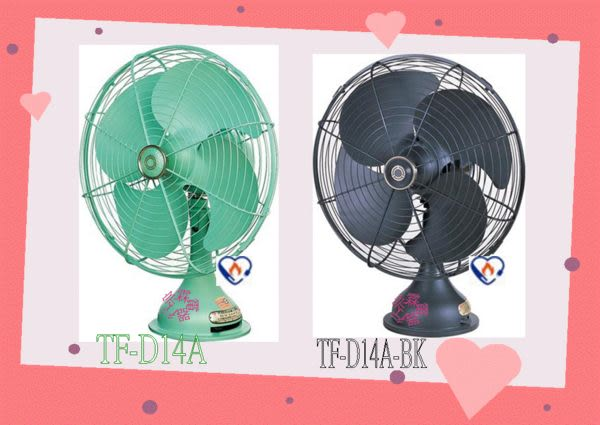 宗霖電器 大同古董電扇 TF-D14A 電扇元祖 14吋桌扇 TF-D14A-BK大同桌扇 大同電扇 經典綠