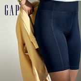 Gap女童 簡約高腰修身內搭褲 663548-海軍藍