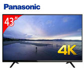 【Panasonic 國際牌】43型4K連網液晶顯示器+視訊盒 TH-43GX600W