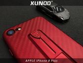 【XUNDD 訊迪】卡夢 款蘋果iPhone 8Plus 8 5 5 吋手機殼皮套保護殼套背蓋套軟套四轅包覆防摔防撞
