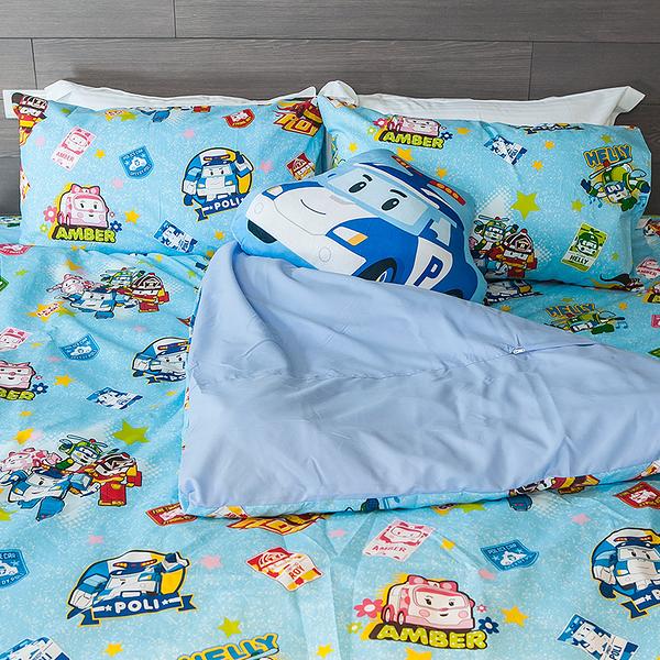 被套 / 單人【波力救援小英雄-藍】韓國可愛卡通,磨毛多工法處理,戀家小舖台灣製