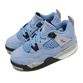 Nike Air Jordan 4 Retro PS University Blue 大學藍 灰 麂皮 喬丹 4代 童鞋 小童 AJ4 籃球鞋【ACS】 BQ7670-400