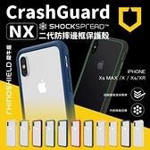 贈背貼 犀牛盾 CrashGuard NX iPhone X Xs XR Xs MAX 邊框 耐衝擊 保護殼 手機殼