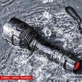 手電筒強光充電超亮防水多功能特種兵氙氣1遠射戶外燈打獵Wigo   時尚潮流