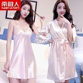 冰絲吊帶睡裙睡袍性感絲綢睡衣女夏款兩件套裝長袖薄款季 快速出貨