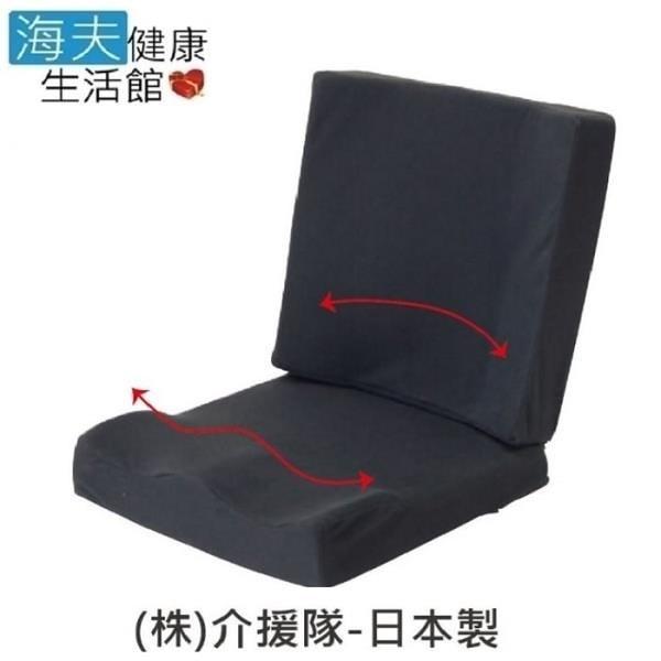 【南紡購物中心】【日華 海夫】靠墊 輪 椅 汽車用 上班族舒適靠墊(W1362)