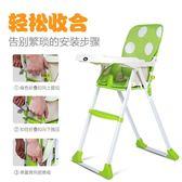 嬰兒餐椅 多功能可折疊便攜式嬰兒餐椅 巴黎春天