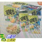 [COSCO代購] W123285 好麗友烏龜玉米脆片 136公克 X 6包