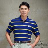 Emilio Valentino美式經典條紋POLO衫-藍黃