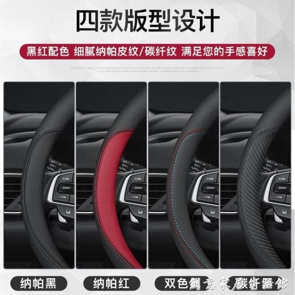 奧迪方向盤套新A4L A6L A3 Q2L Q3 Q5L Q7 A5 A7超薄真皮汽車把套 創意家居