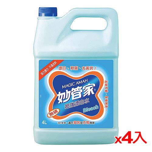 妙管家超強漂白水4L*4(箱)【愛買】