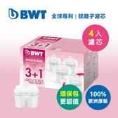 BWT SLIM-Mg 鎂離子濾芯4入組