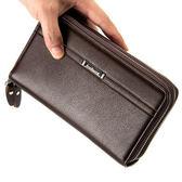 男士長款包包拉鏈錢包男手包大容量手機包青年多卡位手拿包男 商務手包簡約休閒手抓包