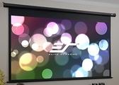 【名展音響】億立Elite  92吋 PVMAX92UWH2-E30  16:9 升級版加長上黑邊暢銷型玻纖布電動幕