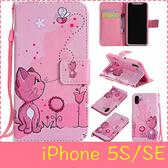 【萌萌噠】iPhone 5S/SE  韓國可愛彩繪保護套 全包軟邊側翻皮套 支架 插卡 磁釦 皮套 保護套