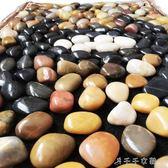 雨花石鵝卵石足底按摩墊鵝軟石健康腳步指壓板石頭足療墊走毯消費滿一千現折一百
