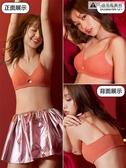 【2件裝】運動文胸日系少女內衣小胸平胸無鋼圈薄款
