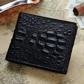 皮夾(短夾)-鱷魚紋時尚經典商務質感男零錢包2款73eb53[時尚巴黎]