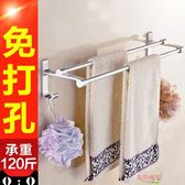 免打孔毛巾架衛生間浴巾架吸盤式掛鉤浴室毛巾掛架毛巾桿單桿雙桿HTCC【購物節限時優惠】