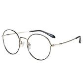 防輻射防藍光眼鏡女圓框無度數平光鏡