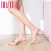 高跟鞋 DUSTO大東專櫃夏季新款歐美高跟粗跟尖頭包頭拖鞋女鞋X2120A Cocoa
