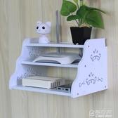 機頂盒置物架子墻上電視櫃整理架路由器收納盒支架壁掛隔板擱板    聖誕免運 ATF