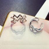 戒指 奢華雙層波浪鋯石鍍真金開口可微調 戒指