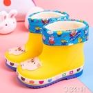 兒童雨靴 雨鞋防滑防水雨靴輕便男女大中小兒童雨鞋男套鞋膠 快速出貨