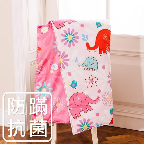 鴻宇 兒童涼被 心心象印 防蟎抗菌 美國棉授權品牌 台灣製1851