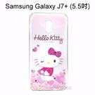 Hello Kitty空壓氣墊鑽殼 [心愛] Samsung Galaxy J7+ / J7 Plus (5.5吋)【三麗鷗正版授權】