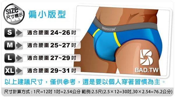 奢華壞男《潮男比基尼性感絲質三角內褲》(金色星期六)【M / L / XL】(三角褲.四角褲.丁字褲)
