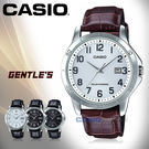 CASIO 卡西歐 手錶專賣店 MTP-VS02L-7B 男錶 皮革錶帶  太陽能 防水 日期顯示