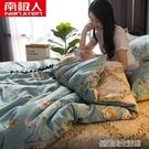 高支高密床上用品四件套全棉純棉1.8m床1.5米床單被套歐式
