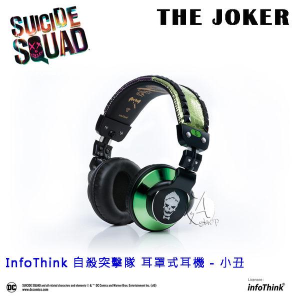 【A Shop】 InfoThink 自殺突擊隊 耳罩式耳機 - 小丑