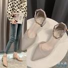 粗跟高跟鞋女2020年新款尖頭性感百搭中空單鞋子一字帶包頭涼鞋 EY11130 【野之旅】