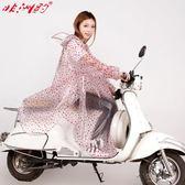 摩托車電瓶車雨衣電動車成人單人女透明大帽檐加大加厚雨披      俏女孩