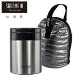 【仙德曼 SADOMAIN】法國少女輕量保溫/保冷食物罐獨享組-不鏽鋼