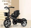 永久兒童三輪車腳踏車1-3-2-6歲大號寶寶輕便嬰兒溜娃神器手推車 ATF 夏季狂歡