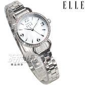 ELLE 時尚尖端 完美鑲鑽名媛女錶 纖細錶帶 不銹鋼帶 防水手錶 女錶 銀色 珍珠螺貝面盤 ES20127B06X