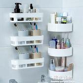 置物架衛生間壁掛洗手間洗漱台吸盤廚房廁所吸壁式免打孔浴室收納 igo一週年慶 全館免運特惠