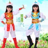 兒童蒙古服筷子舞蹈演出服少兒民族表演服蒙族騎馬舞女童舞蹈服裝 QQ30102『東京衣社』