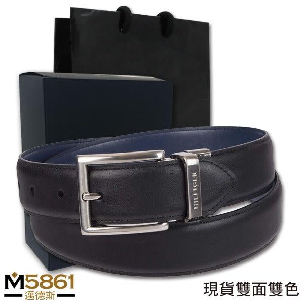 【Tommy】Tommy Hilfiger皮帶 雙面雙色 LOGO設計 銀扣頭/深藍+黑
