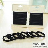 小毛巾黑色髮圈 Z.MO鈦鋼屋 髮飾 髮繩 綁頭髮 簡約基本款 馬尾女孩 棉布【HTA015】單個價
