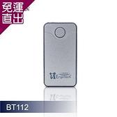 人因科技 藍牙音樂接收/發射器 BT112S【免運直出】