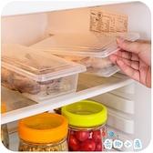居家冰箱瀝水保鮮盒塑料食物水果冷凍收納盒密封盒【奇趣小屋】