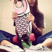 滑板小魚板成人刷街青少年大魚板 四輪滑板 初學者滑板車男女生〖米娜小鋪〗igo