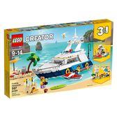 【LEGO 樂高積木】Creator創意大師系列-巡航探險 LT-31083