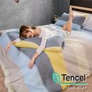 [小日常寢居]#HT022#絲柔親膚奧地利TENCEL天絲4.5x6.5尺單人薄被套(台灣製)萊賽爾Lyocell