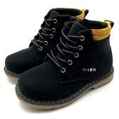 《7+1童鞋》小童  馬汀鞋款  激帥  短靴   A752  黑色