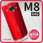 【創宇通訊】Meitu美圖 M8 64GB 美顏相機【福利品】